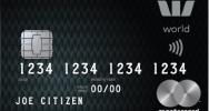 Westpac hotpoints World Mastercard   Point Hacks NZ