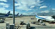 ANA Planes Haneda | Point Hacks
