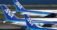 ANA Airplanes on tarmac
